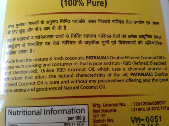 Patanjali Coconut oil Pakage Image
